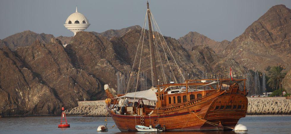 Oman: deals du jour - réserver un hôtel entre -5% et -30% - Oman -