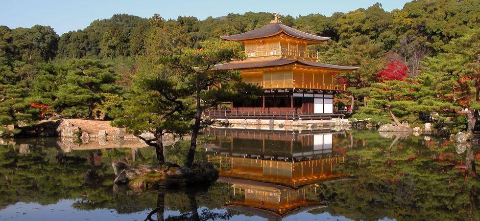 Kyoto: deals du jour - réserver un hôtel entre -5% et -30% - Kyoto -