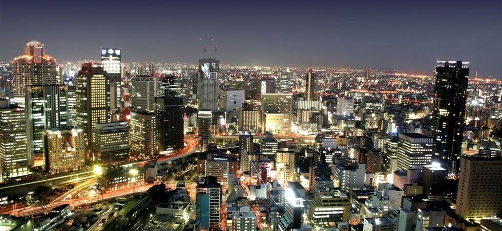 Tokyo: séjours à l'hôtel jusqu'à -20% - Tokyo -